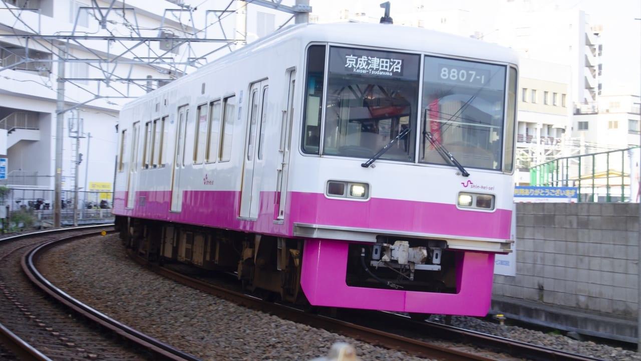 新京成線人身事故