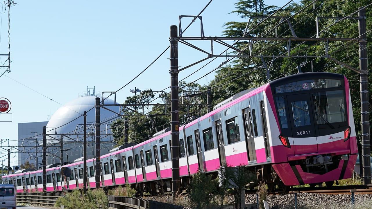 新京成電鉄 イメージ